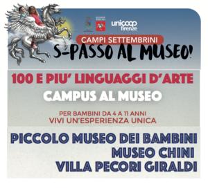 Campus al Museo PMB 2017